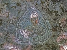 Gravure sur Granit St Arnould (2)